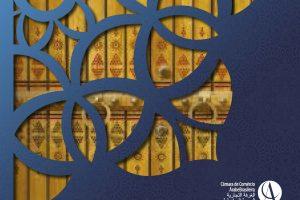 Livro catálogo e Relatório de Atividades Câmara de Comércio Árabe-Brasileira
