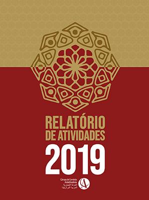 Relatório de Atividades Câmara de Comércio Árabe-Brasileira 2019